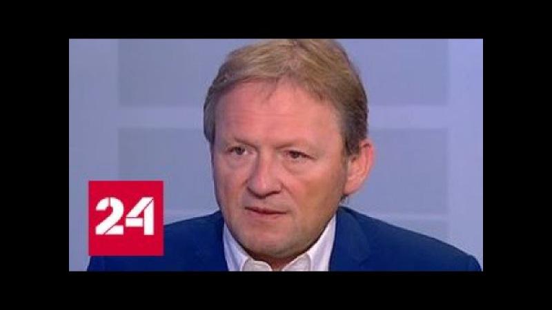 Борис Титов: сейчас в России более 16 миллионов высокопроизводительных рабочих м...