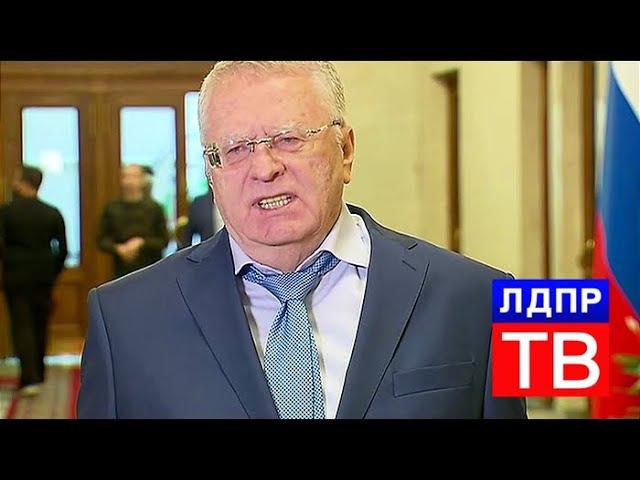 Жириновский заявил о половом воздержании на первом канале