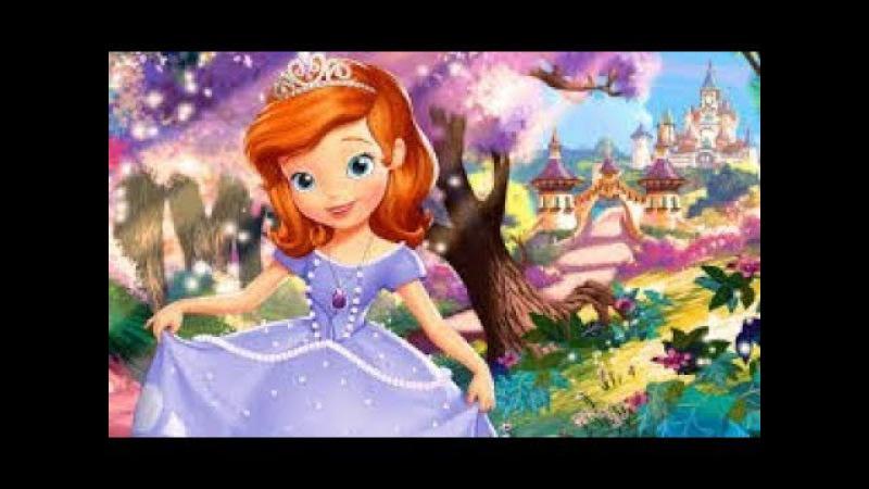 Princess Sofia - Принцесса София