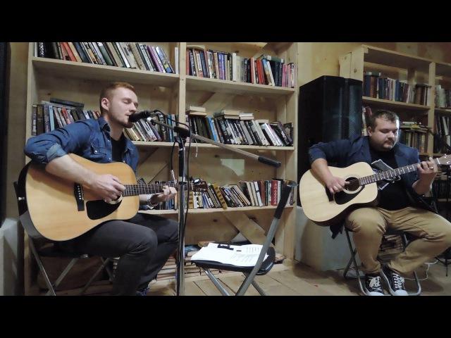 Summer Breeze — Романс (Сплин cover)