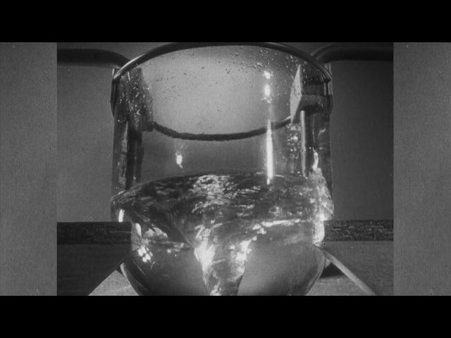 Воронкообразование в жидкости, учебный фильм, 1975 djhjyrjj,hfpjdfybt d ;blrjcnb, ext,ysq abkmv, 1975