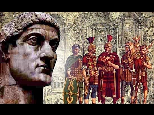 Завхоз Римской Империи