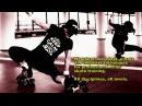 Soulful Snippet Roller Skate Training