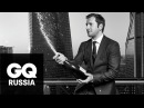 BOSS года GQ 2017: Резо Гигинеишвили («Заложники») поливает Москву шампанским