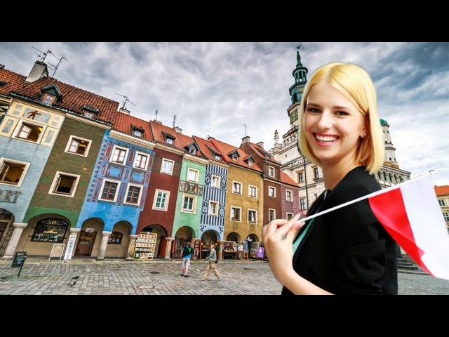 Польша Интересные факты о Польше