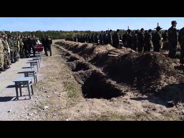 Похороны 54 солдат г Запорожье The funeral of 54 unknown soldiers Zaporozhye ATO Donbass смотреть онлайн без регистрации