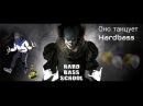 ОНО Пеннивайз танцует хардбасс / IT Pennywise dances hardbass