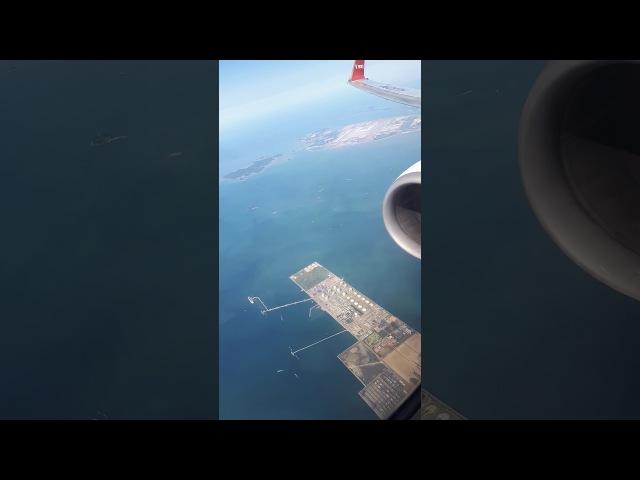 항공기 이륙 영종도상공 Takeoffs Yeongjong Island 飞机起飞,将在永宗岛上空 avión despegue