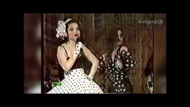 АРХИВ Наташа Королева Тюмень 1994 Прощальные гастроли Дельфин и Русалка