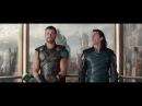 Тор и Локи едут в лифте. Тор 3: Рагнарёк.
