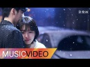 Suzy (수지) - I Love You Boy (While You Were Sleeping OST Part.4) 당신이 잠든 사이에 OST Part.4
