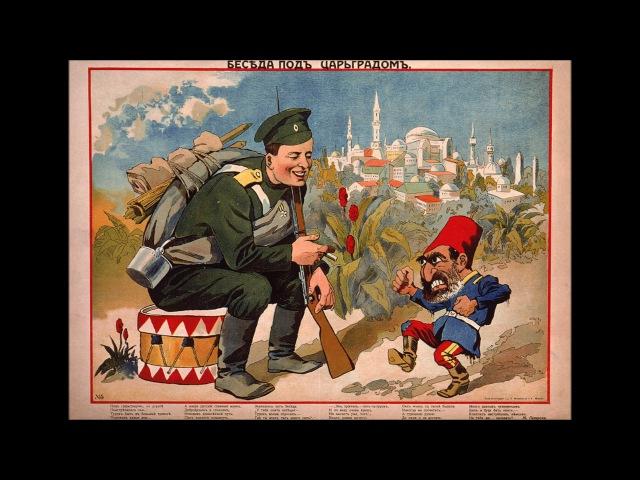 Remove Kebab (Russian Folk Orchestra Version)