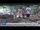 Новости на Россия 24 Сезон Проливные дожди в Китае унесли жизни 80 человек