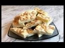Бурфи Десерт Бурфи Восточная Сладость Burfi From Whole Milk Barfi Candy Простой Рецепт