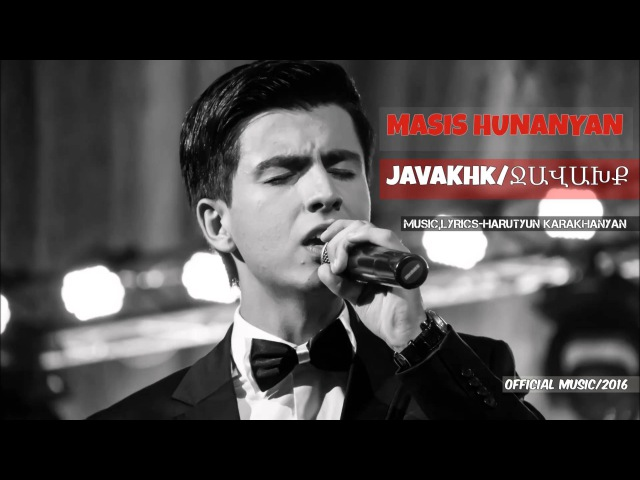 Masis Hunanyan-JAVAKHKՋԱՎԱԽՔ-Sasunciner-(Sasno-Curer)