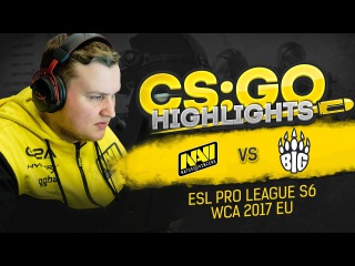 CSGO Highlights: NaVi vs BiG @ ESL Pro League S6, WCA 2017 EU