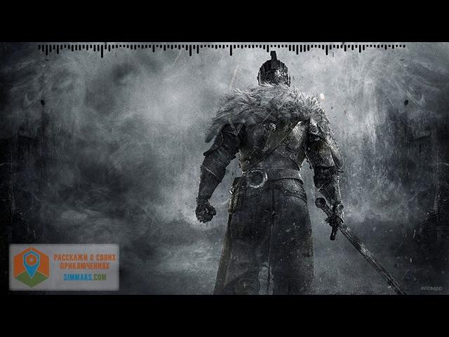 Battle Theme музыка без авторского права с монетизайцией для видео. (А) (М)
