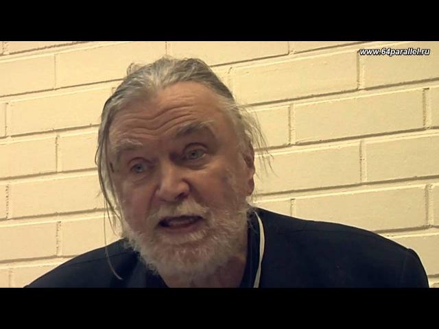 Костомукша Nord Session Андрей Тропилло: вместо рок-н-ролла мы имеем ГОВНОРОК...