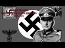 Главнокомандующие Вермахта/Commander-in-Chief of the Wehrmacht