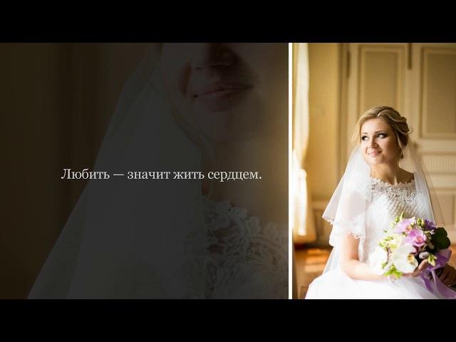 МаксимАлиса 30.06.2017 г. Фотограф Вязьма, Можайск, Гагарин, Новодугино