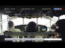 Новости на Россия 24 ВМС Аргентины в день исчезновения подлодки зафиксировали гидроакустическую аномалию