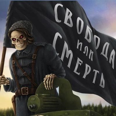Сергій Будьоний