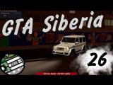 GTA Siberia MTA СТРОЮ КАРТУ 3D MAX MED ФОТОШОП GTA SA Part 26