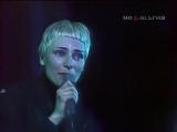 Жанна Агузарова - В городе моем (1988)