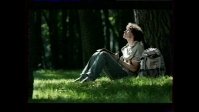 (staroetv.su) Реклама (М1, 05.12.2004) Альбом Robbie Williams. The Greatest Hits, Вокруг Света, Разговор для взрослых (2)