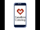 Sandbox_timelapse1513923796258.mp4