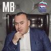 MВ magazine