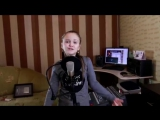 РОЗОВОЕ ВИН ... - Ксения Левчик - cover ( Элджей Feduk ) УРА !!! Нас 300.000