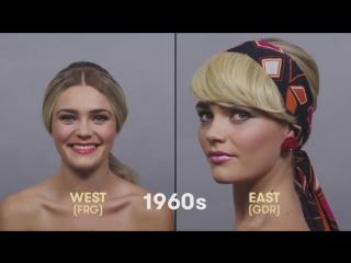 Как менялась мода в Германии с прошлого века до наших дней