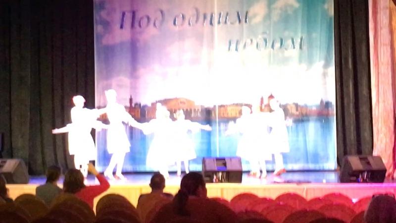 Фестиваль Под одним небом Белорусская полька Ириски
