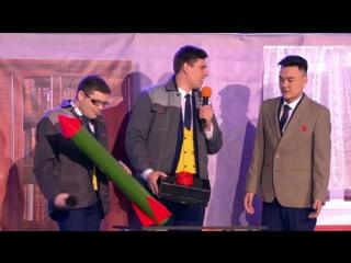 В кабинете Ким Чен Ына - КВН Сборная Забайкальского края