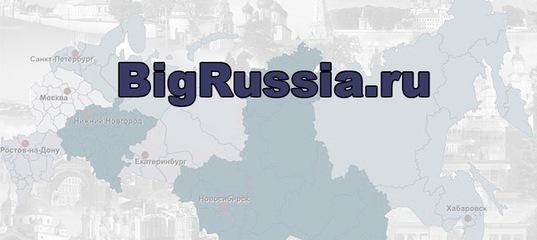 Продажа бизнеса россии дать бесплатное объявление харьков продажа квартир