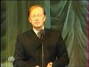 НТВ - Михаил Задорнов Кирпичи 1998. Самое смешное 2005.