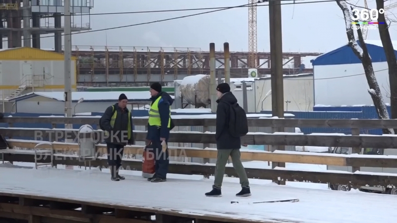 Электричка сбила подростка на платформе Трехгорка
