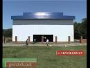 В Чечне строится новый туробъект Чечня