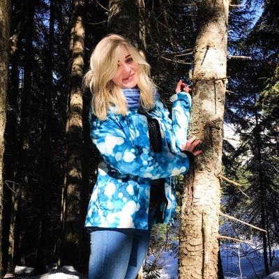 Aleksandra Zaharova