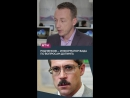 Россия объявила в международный розыск информатора ВАДА Григория Родченкова