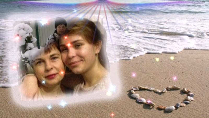 Моей любимой женщине Наташенька это тебе от меня С УВ Сергей.