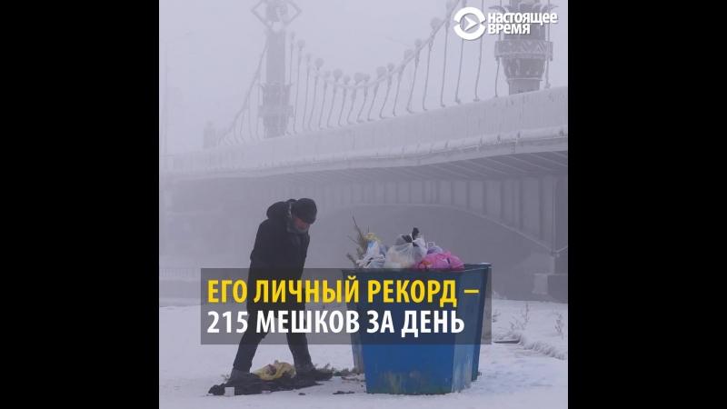Романтик-доброволец из Якутии