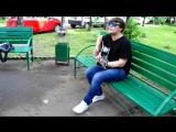 Вадим Логинов - Рёбра (Кавер Cardio Beat)