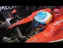 F1 2017. Гран-при Венгрии. Квалификация