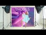 eModels - ты тоже можешь стать моделью!