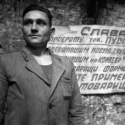 Андрей Пустошкин
