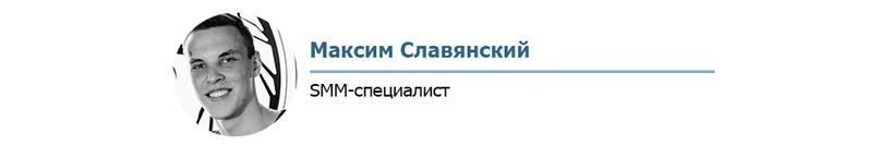 vk.com/maximsl