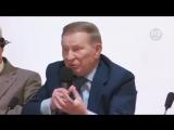 У нас нет и не было государства. Политики наживаются на крови Донбасса. Экономика разваливается - экс-президент Украины Кучма