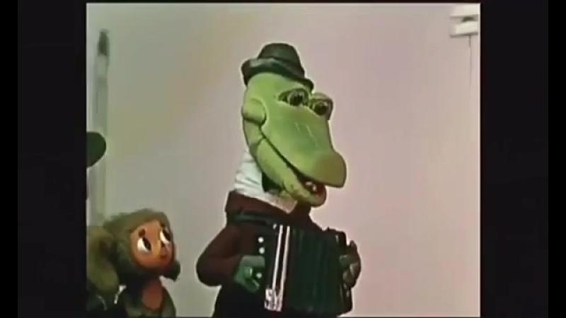 Онлайн видео порно гена крокодил